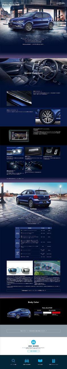 Polo ALLSTAR【車・バイク関連】のLPデザイン。WEBデザイナーさん必見!ランディングページのデザイン参考に(シンプル系) Web Design, Flyer Design, Layout Design, Design Trends, Graphic Design, Advertising Design, Car Advertising, Simple Website Design, Car Banner