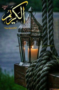 Islamic page for all over the world to learn about Islam. Islamic Page, Allah Names, Names Of God, Arabic Quotes, Best Gifts, Religion, Passion, Peace, Thoughts