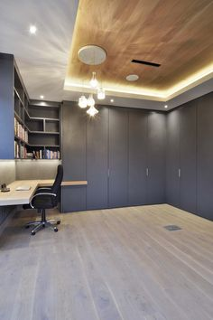 Built In Cupboards, Wardrobes, Conference Room, Building, Table, Furniture, Home Decor, Closets, Decoration Home