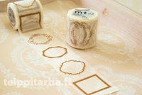 Frame masking tape (golden)