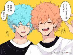 Angry Smiley, Tokyo Story, Tokyo Ravens, Best Duos, Anime Family, Manga, Itachi, Pose Reference, Haikyuu