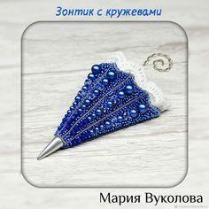 Beaded umbrella brooch