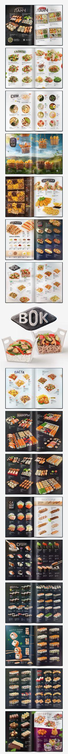 Menu for sushi-bar Riba.Ris                                                                                                                                                                                 More