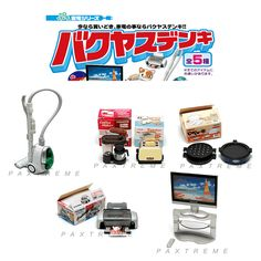 Re-ment Electronic #2A - Vaccuume, Coffee Maker, Toaster, TV, Printer - 5 set #Rement