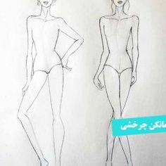 Do you want to desgin fashion figure with poses and natural movement. In this tutorail you will learn how to draw figure movement. Fashion Drawing Tutorial, Fashion Illustration Tutorial, Fashion Figure Drawing, Dress Design Sketches, Fashion Design Drawings, Fashion Sketches, Fashion Designing Course, Fashion Design Classes, Female Croquis