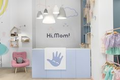 Childrens clothing shop in Kyiv, Ukraine, designed by Lena Petrescu Kids Store Display, Furniture Store Display, Design Garage, Shop Front Design, Shop Interior Design, Retail Design, Ideas De Boutique, Clothing Store Design, Baby Boutique Clothing