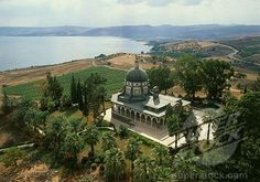 Aerial photograph of the Mount of Beatitudes at the Sea of Galilee (1988)