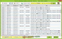 WULF2 2.92.5(0603)   WULF2--履歴取得後--オールフリーソフト