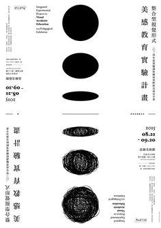 MoNTUE 北師美術館(Museum of National Taipei University of Education) Poster Design Layout, Graphic Design Posters, Graphic Design Inspiration, Web Design, Book Design, Cover Design, Chinese Posters, Japanese Typography, Typography Layout