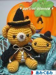 halloween amigurumi pagina japonesa