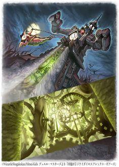 Yu Gi Oh, Anime Fantasy, Fantasy Art, Ultimate Dragon, Magic Art, Card Games, Gears, Anime Art, Scenery