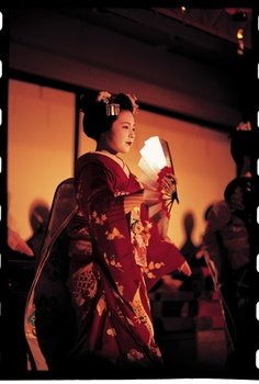 Geisha. Japan.