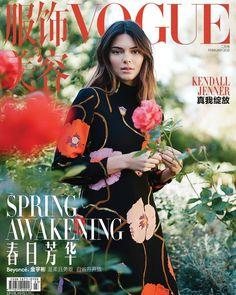 Vogue Magazine Covers, Fashion Magazine Cover, Fashion Cover, Vogue Covers, Kendall Vogue, Kendalll Jenner, Kris Jenner, Vogue Photoshoot, Magazine Covers
