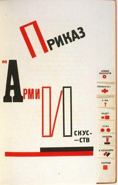 Lovely Art Russe Logo Imagine D1 8d D0 Bb D1 8c D0 Bb D0 B D0 B