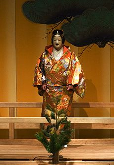 Go and see a Kyogen performance. This is a traditional Kyogen ...