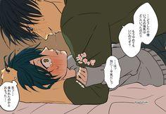 埋め込み Prince Of Tennis Anime, Anime Suggestions, My Prince, Live Action, Fiction, Manga, Comics, Wattpad, Novels