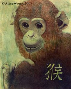 The Year of the Monkey.