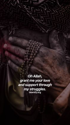 Oh Allah grant me your love and support through my struggles. Oh Allah, Allah Love, Love In Islam, Give Me Strength Quotes, Prayers For Strength, Islam Hadith, Islam Quran, Alhamdulillah, Ali Quotes