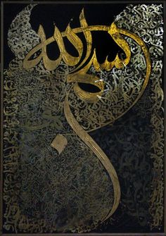 With the name of Allah. Bismillah Calligraphy, Arabic Calligraphy Art, Beautiful Calligraphy, Japanese Calligraphy, Arabian Art, Coran, Typography Art, Religious Art, Allah