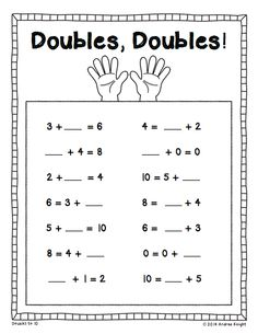 Printables Double Facts Worksheet heres a page for working on doubles and 1 facts practice with the missing addends