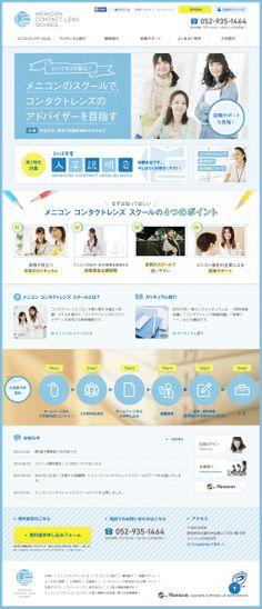 Webpage Layout, Web Layout, Layout Design, Site Design, Book Design, Web Japan, Web Banner Design, Japanese Graphic Design, Japan Design