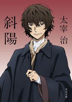 Dazai Bungou Stray Dogs, Stray Dogs Anime, Manga Anime, Anime Guys, Dazai Osamu, Mafia, Image, Otaku, Husband