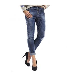 MARYLEY jeans boyfriend baggy 4 buttons with patch DENIM B51D FALL/WINTER 14-15 MADE IN ITALY Denny Rose, Boyfriend Jeans, Fall Winter, Italy, Buttons, Denim, How To Make, Pants, Fashion