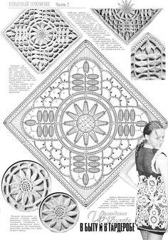 View album on Yandex. Freeform Crochet, Crochet Diagram, Crochet Chart, Thread Crochet, Love Crochet, Crochet Motif, Vintage Crochet, Crochet Designs, Crochet Doilies