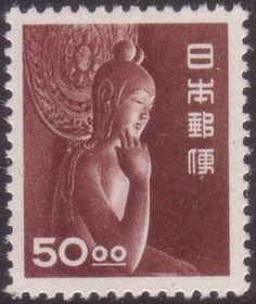 第1次動植物国宝図案50円「弥勒菩薩像」 未使用_画像1