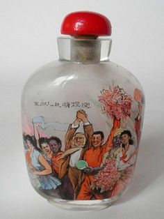 Snuff Bottle from the Cultural Revolution Period. Inside paintin