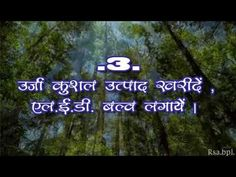 STOP CLIMATE CHANGE Save Tree Save Earth, Climate Change, Youtube, Youtubers, Youtube Movies
