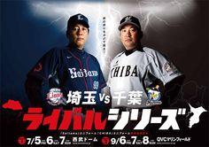 "Hisanobu Watanabe and Tsutomu Itoh (""Saitama"" Seibu Lions VS ""Chiba"" Lotte Marines)"
