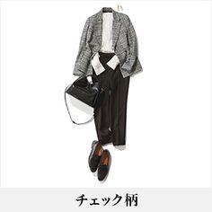 40代のファッション・ファッションコーディネート見本帖 | ファッション誌Marisol(マリソル) ONLINE 40代をもっとキレイに。女っぷり上々! Polyvore, Clothes, Shoes, Accessories, Fashion, Outfits, Moda, Clothing, Zapatos