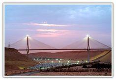 الرياض ،، الجسر المعلق