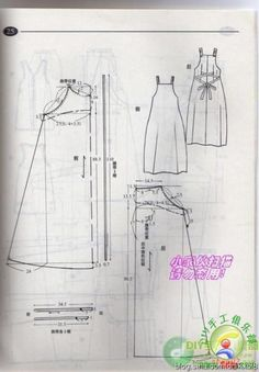 Sewing Lessons, Sewing Class, Love Sewing, Japanese Sewing Patterns, Sewing Patterns Free, Clothing Patterns, Sewing Clothes Women, Diy Clothes, Techniques Couture