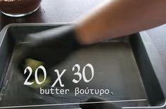 Πάστα ταψιού -Δροσερό γλυκό ψυγείου !!! ~ ΜΑΓΕΙΡΙΚΗ ΚΑΙ ΣΥΝΤΑΓΕΣ Food And Drink, Pasta, Blog, Blogging, Pasta Recipes, Pasta Dishes