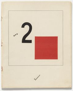 """Pro dva kvadrata. Suprematicheskii skaz v 6-ti postroikakh ( Of Two Squares: A Suprematist Tale in Six Constructions )  El Lissitzky (Russian, 1890–1941)    by El Lissitzky. 1922. Illustrated book with seven letterpress illustrations, and typographic designs, page (each): 10 15/16 x 8 7/8"""" (27.8 x 22.5 cm). Publisher: Skify (Scythians), Berlin. Printer: unknown. unknown. Gift of The Judith Rothschild Foundation. © 2013 Artists Rights Society (ARS), New York / VG Bild-Kunst, Bonn"""