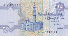 Wertseite: Geldschein-Afrika-Ägypten-قرش-٢٥-٢٠٠٨
