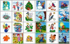 "Letöltés Lotto ""Évszakok"" gyermekek számára | obuchalka Preschool Puzzles, Free Preschool, Month Weather, Activities For Kids, Crafts For Kids, Learn To Count, Free Prints, English Lessons, Special Education"