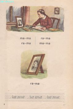 Abecedar 1959 – Un zâmbet de copil… Vintage School, Kids Education, Nostalgia, Activities, Baseball Cards, Books, Book Illustrations, Old Books, Early Education
