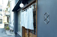將城市整體規劃成飯店經營的住宿設施「hanare」在東京・谷中開幕! | colocal – Japan Culture & Travel