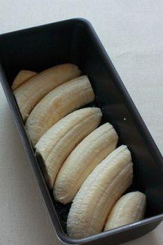 Banány, smotanové cesto a karamel. Vyskúšajte aj vy túto vynikajúcu sladkú dobrotu.
