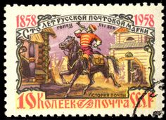 A 1958 stamp of the Soviet Union depicting a 16th-century mail courier for the 100th anniversary of Russian postage stamps.