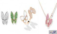 """مجوهرات """"فان كليف آند أربلز"""" تستقبل ربيع 2018 بمجموعة الفراشات: لمسات ربيعية ناعمة حلقت فوق طلتكِ الأنيقة، مع مجموعة من الفراشات الملونة،…"""