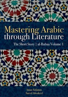 Mastering Arabic through Literature: The Short Story: al-Rubaa Volume 1 by Iman A. Soliman http://www.amazon.com/dp/9774165985/ref=cm_sw_r_pi_dp_s6DDub0H3JSMJ