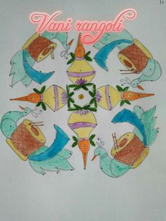 Peacocks with musical instruments rangoli colour version Rangoli Colours, Rangoli With Dots, Peacocks, Musical Instruments, Musicals, Diagram, Map, Color, Colour