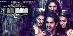 Aranmanai 2 (2016) [Tamil] -  Poonam Bajwa, Sundar C, Jayabalan