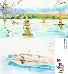 With the brush strokes and texture of a watercolor painting, Hangzhou's famous scenes of Three Pools Mirroring the Moon & Lingering Snow on the Broken Bridge look even more satisfying visually. #travelogue #travel #Hangzhou #beautiful #scenary #photography  #gorgeous #romantic #urbanlife #urbanite #city #citylife #sunset