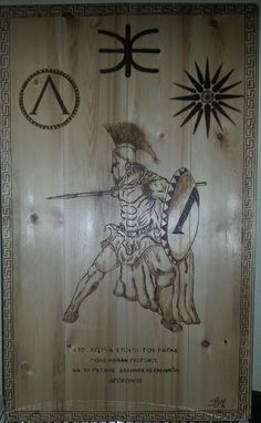 Greek warrior PyroArt