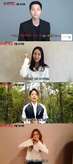 "Song Joong-ki and f(x) send shout-out to ""My New Sassy Girl"""